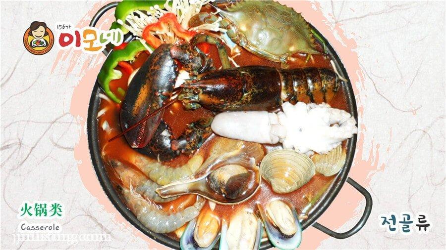 海鮮火鍋 (1)