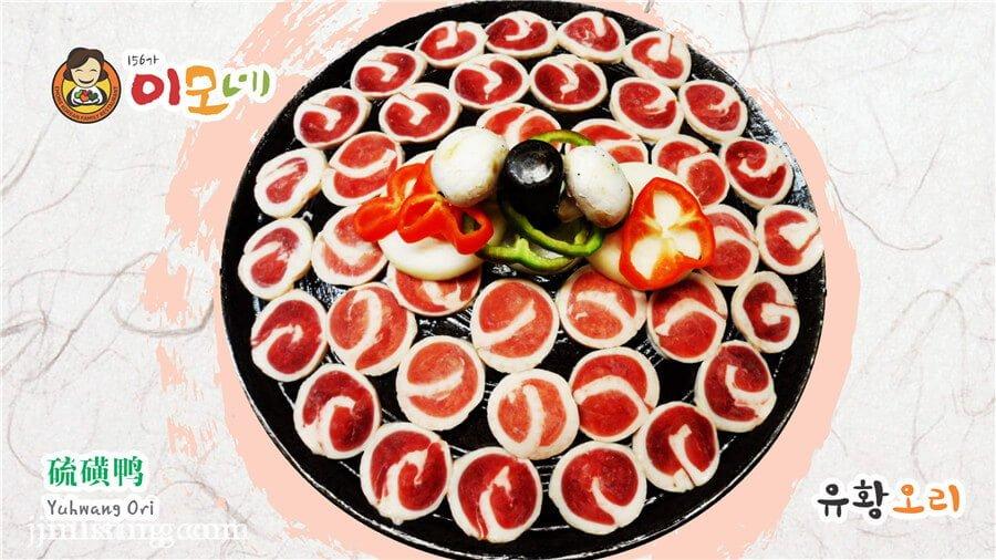 烤鴨肉片 (1)