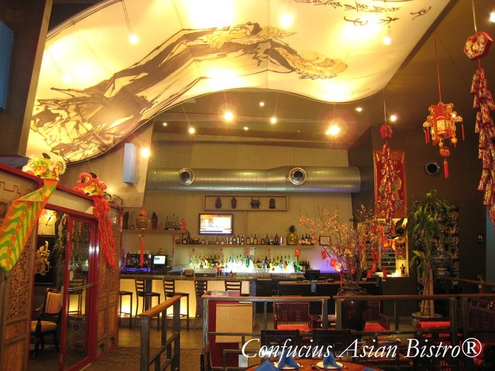 Confucius Asian Bistro 孔府 (201) 386-8898