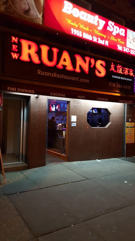 友谊酒家New Ruan's Restaurant(718) 266-8888