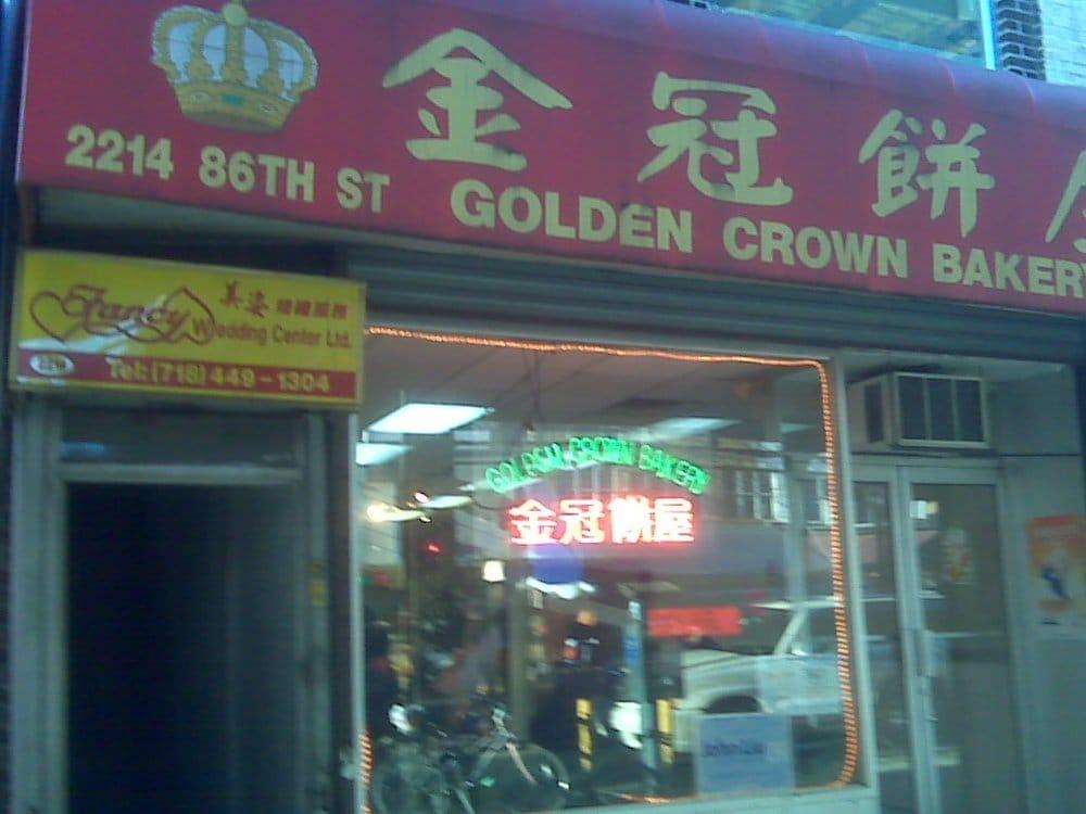 金冠饼屋Golden Crown Bakery(718) 714-0988