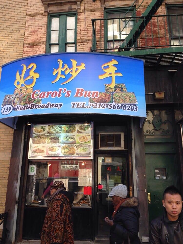 好炒手Carol's Bun (212) 566-0203