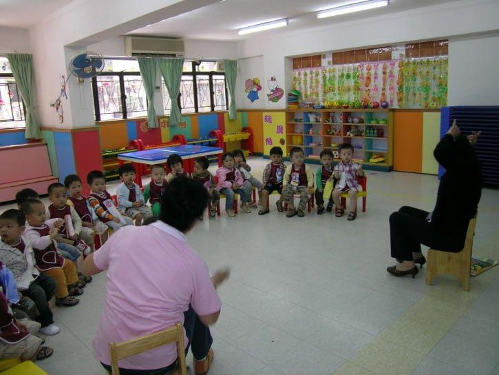 雅伦托儿所&幼儿园 A-RUM NURSERY SCHOOL 718-359-4476