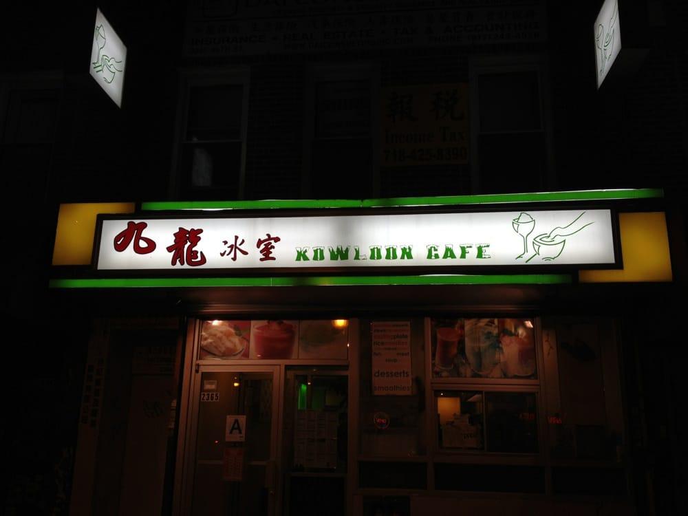九龙冰室Kowloon Cafe  (718) 333-1388