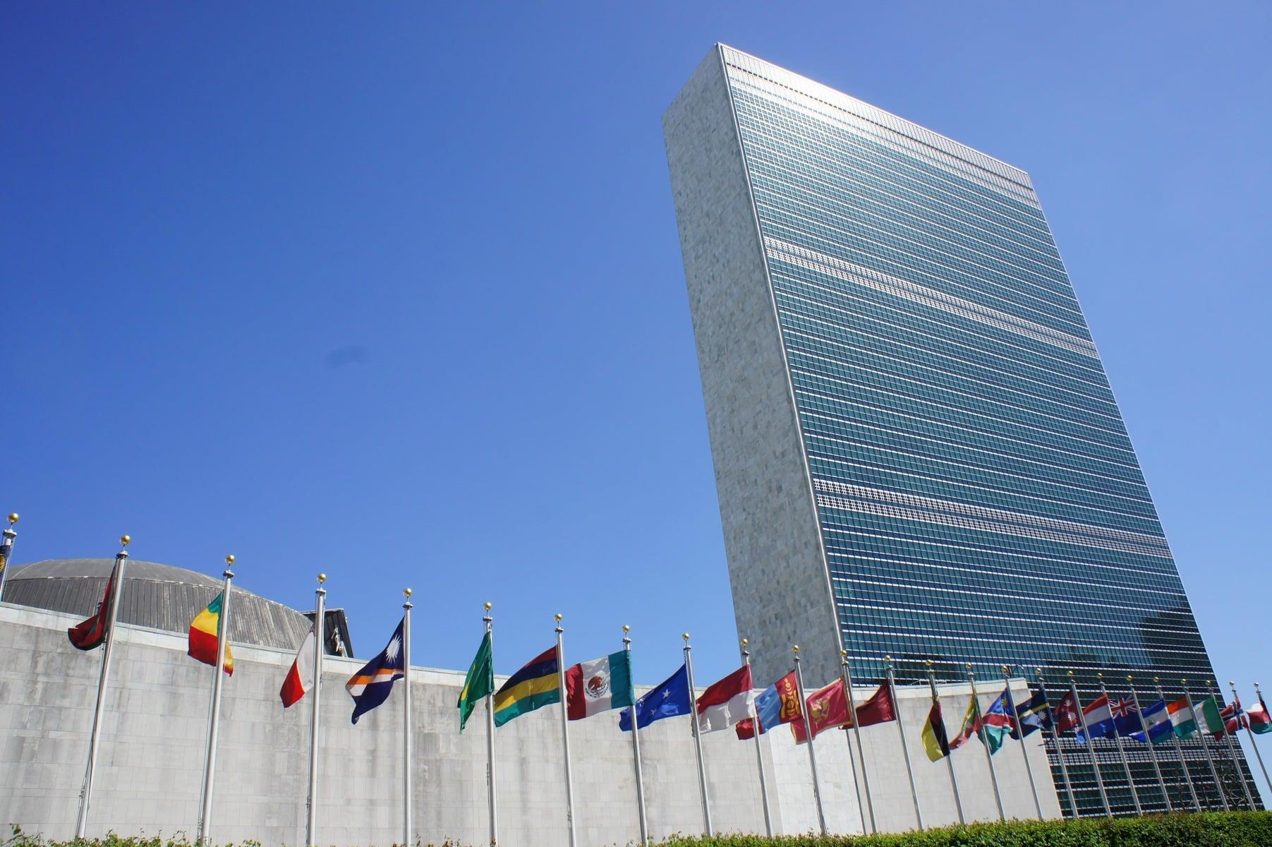 united nations headquarters. Black Bedroom Furniture Sets. Home Design Ideas