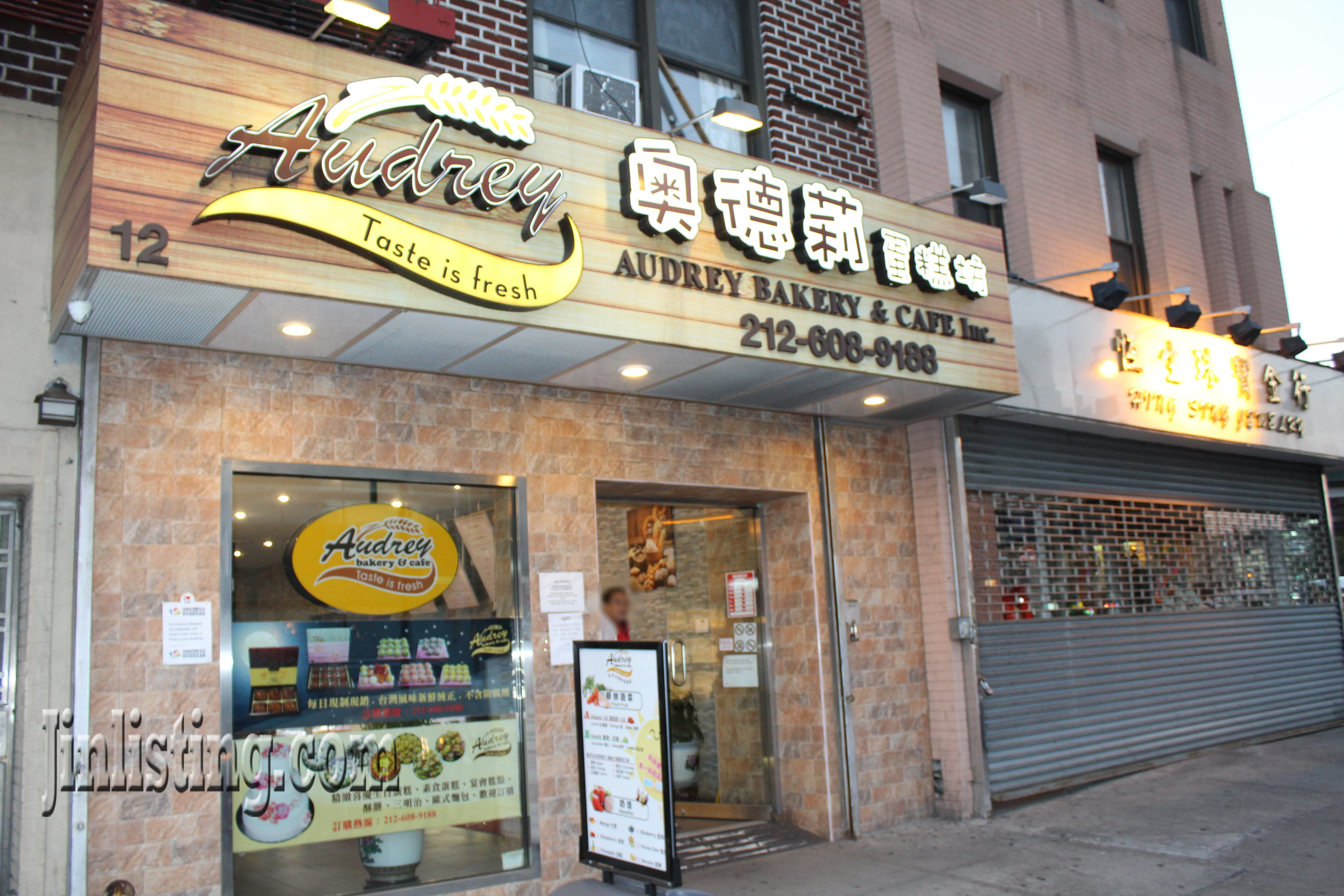 Audrey Bakery And Cafe Inc