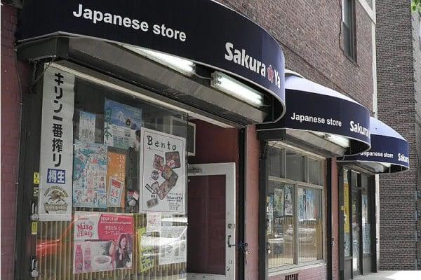 森林小丘的日本樱花超市(718-268-7220)