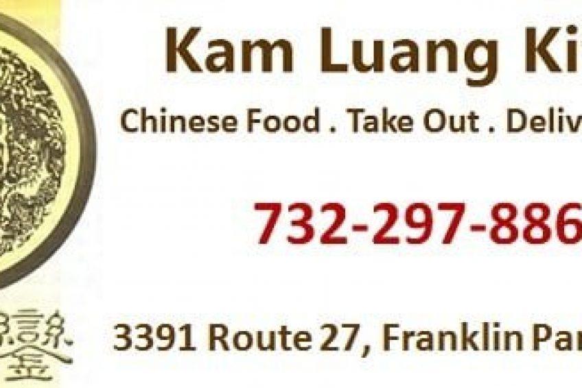 Kam Luang Kitchen 732 297 8868 金牌资讯网