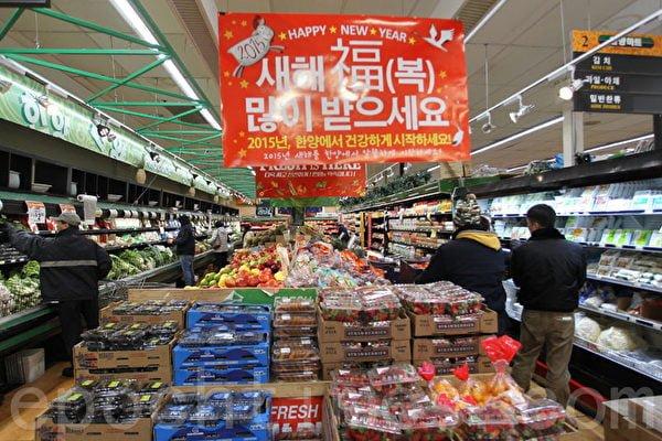 汉阳超市(718-461-1911)