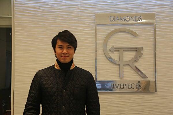 GRee Timepieces &Diamond 名表钻石精品专卖店(201-585-0008)