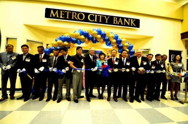 美丰银行(American Premier Bank)
