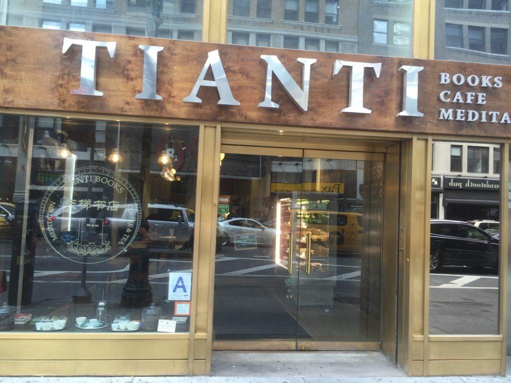 Tian Ti Book & Cafe 天梯咖啡店