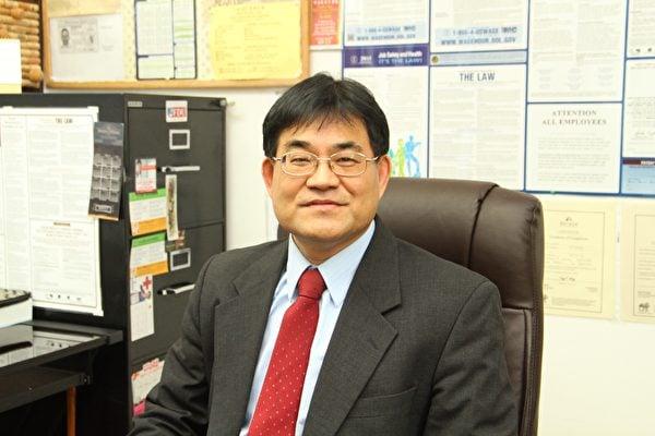 王添成注册会计师 TIEN WANG, CPA 646-334-9231 718-359-4596