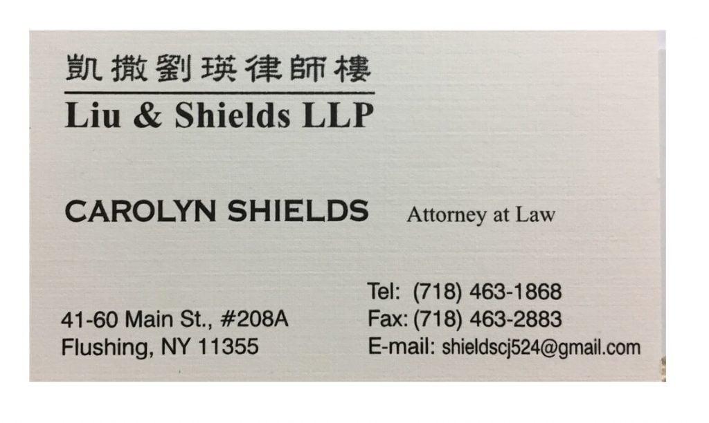凯撒刘瑛律师楼 (718) 463-1868 /纽约律师/美国知名律师事务所