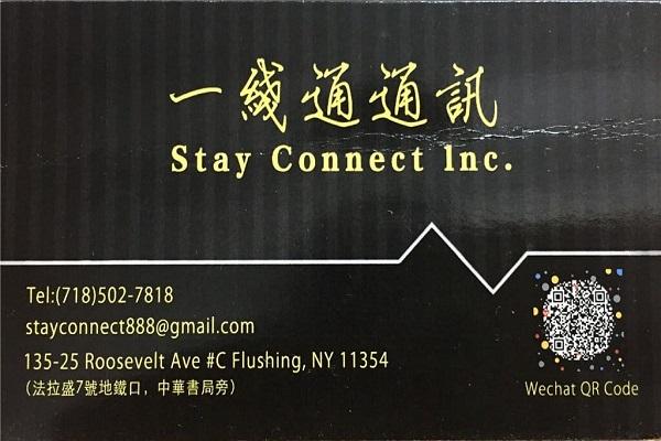一線通通訊 (718)502-7818