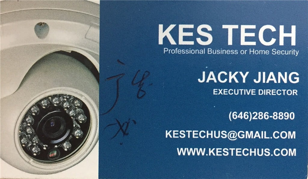 KES TECH  Professional Business or Home Security