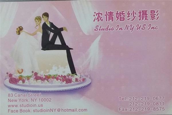 濃情婚紗攝影212-219-0677