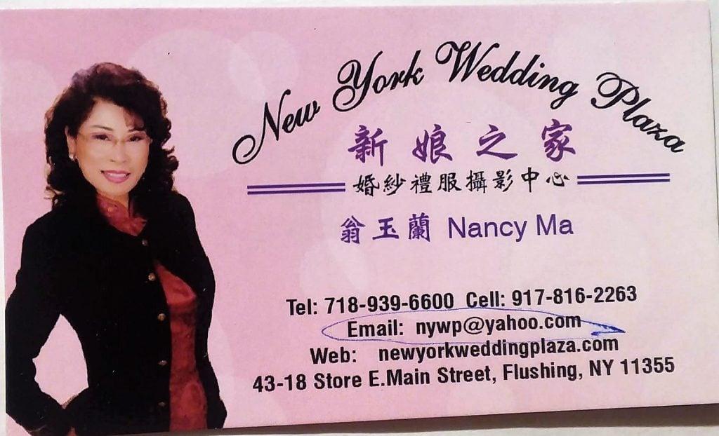 新娘之家-718-939-6600