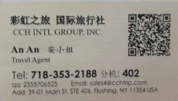 彩虹之旅国际旅行社 CCH International Group Inc.718-353-2188