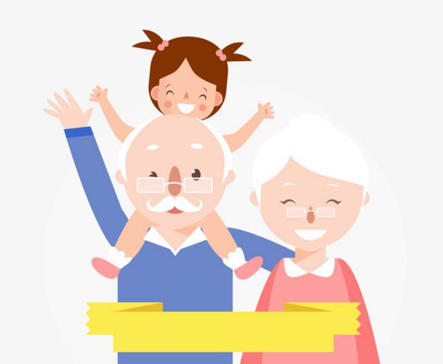 老人及儿童