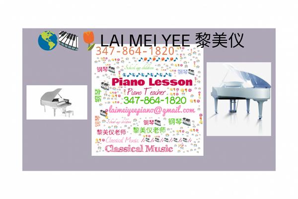🌎🎶🎹钢琴教授🎹🎶🌎(347)864-1820