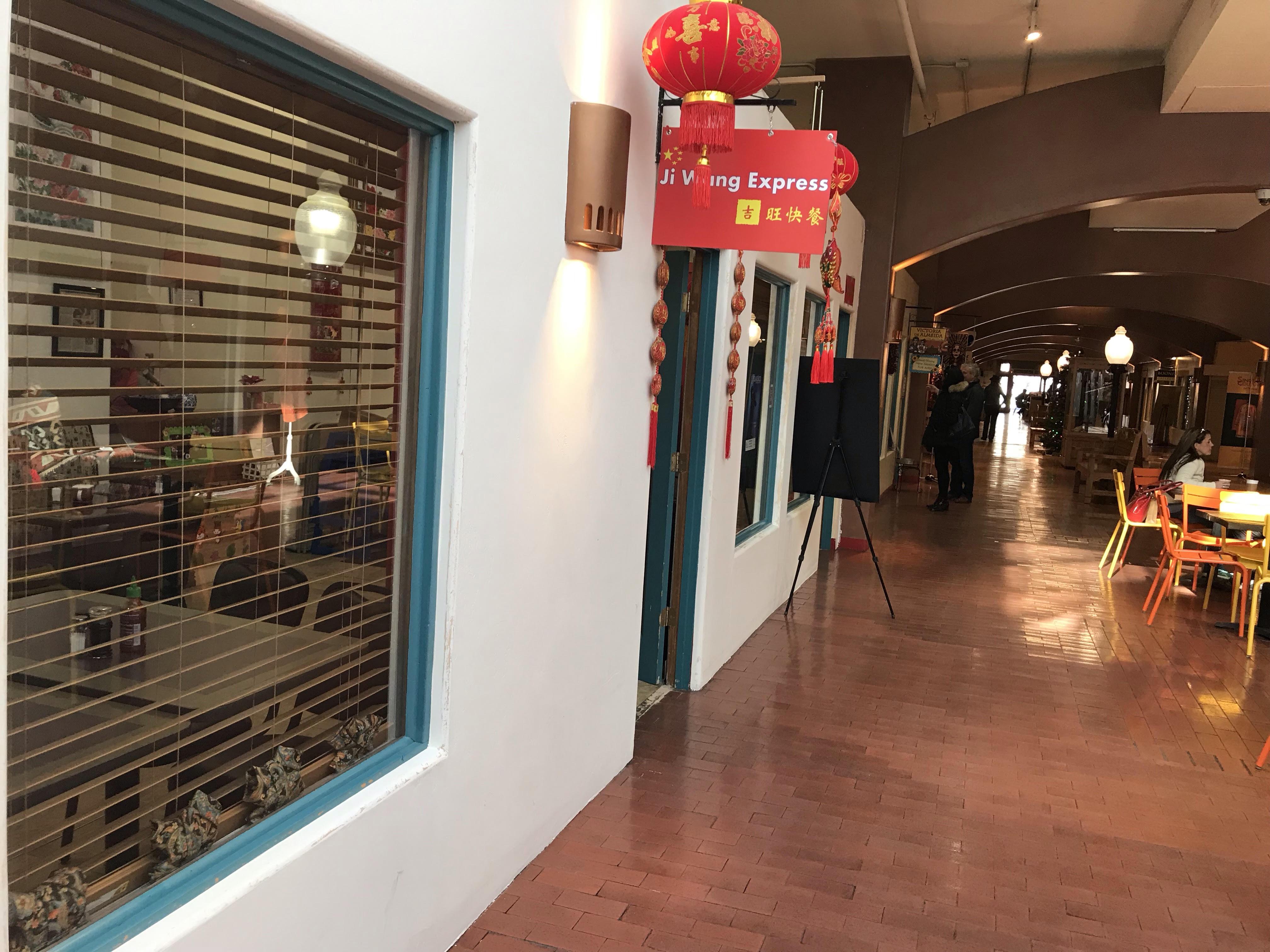 NM中餐馆转让, Restaurant for sale