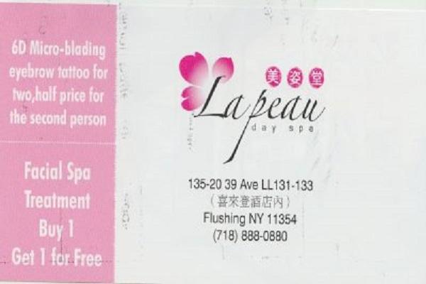 美姿堂 La Peau Day Spa 电话:718-888-0880