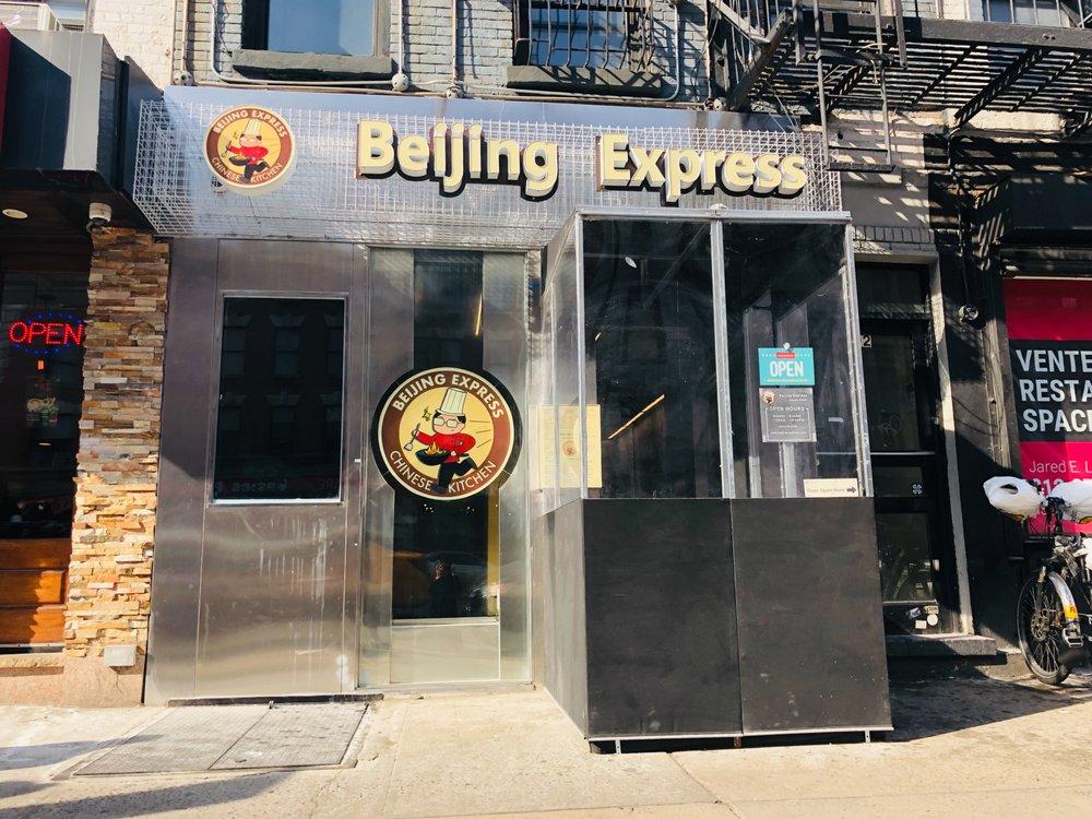 纽约中餐(646) 678-4181/纽约便宜快餐/纽约中餐厅/纽约中式餐厅/纽约便宜快餐