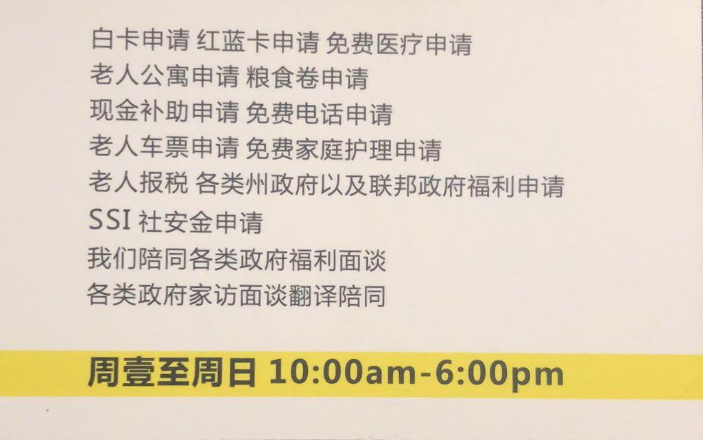福利2.jpg