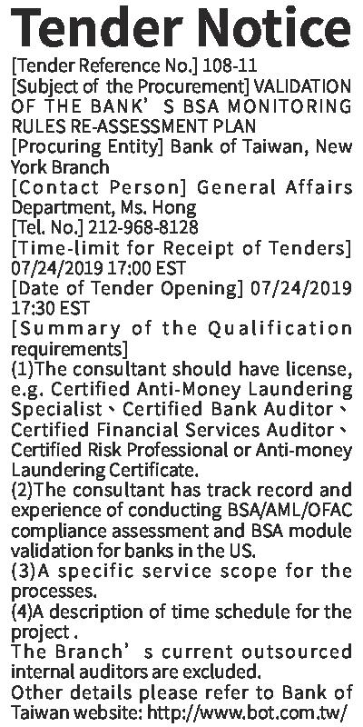 Tender Notice 212-968-8128