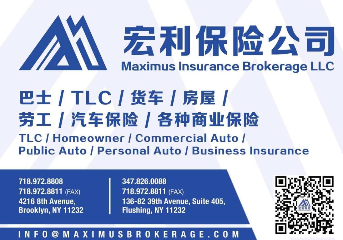 宏利保险经纪(718)972-8808用合理的价格为你服务