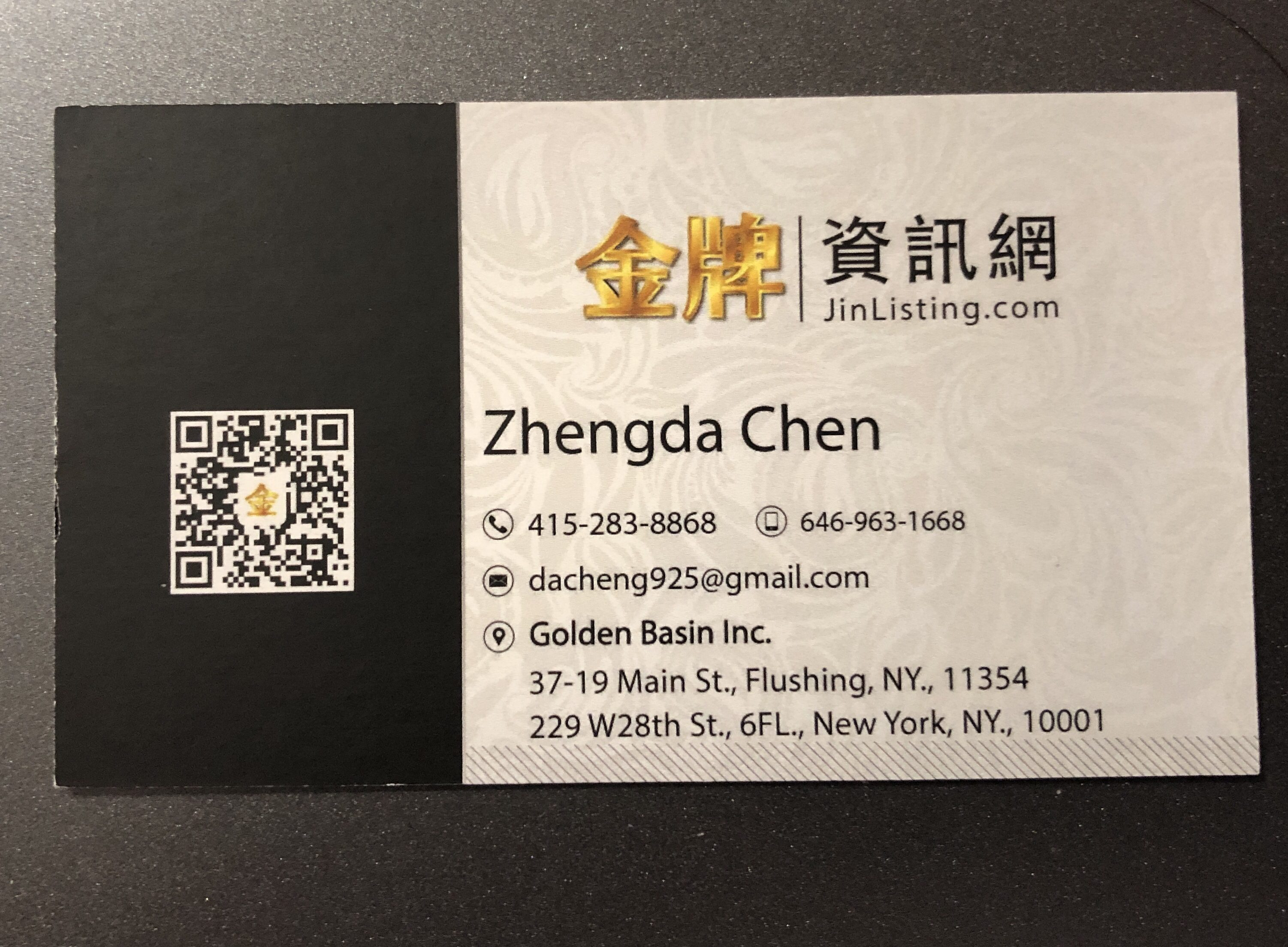 金牌資訊网415-283-8868 华人资讯网/纽约最好的资讯网