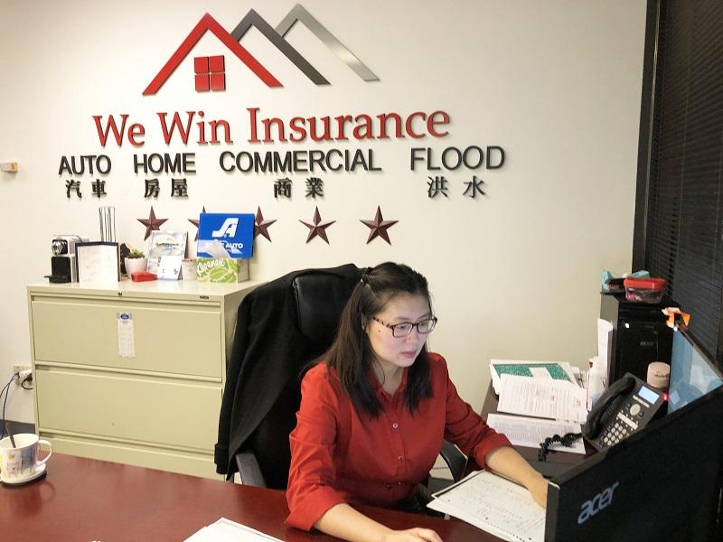 唯安保险We Win Insurance Agency休斯顿保险/商业保险/房屋保险/汽车保险