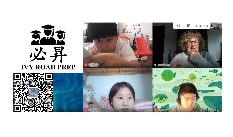必昇教育中心(IVY ROAD PREP)347-761-5500
