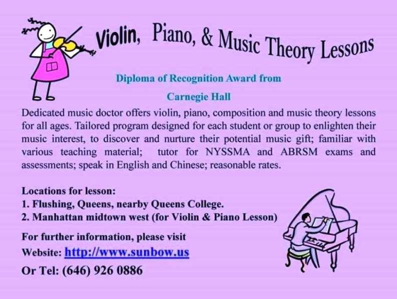 小提琴, 钢琴,乐理和作曲 – 专业指导,挖掘潜能,培养兴趣,提升修养
