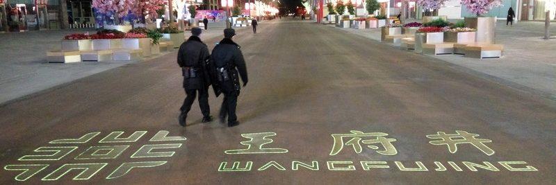 """""""武汉封城""""的图片搜索结果"""