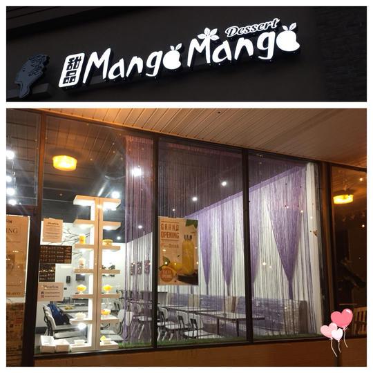 Mango Mango Dessert芒果甜点(678)395-7094