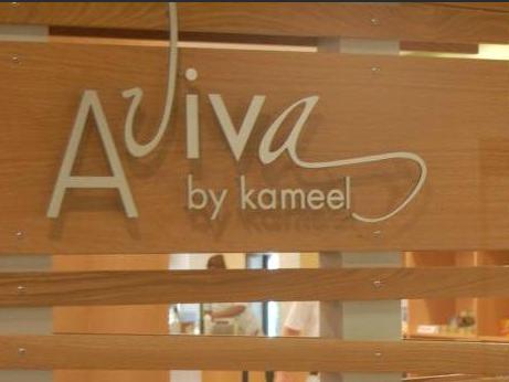 Aviva by Kameel(404) 698-3600