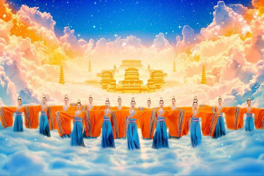 神韵 Shen Yun