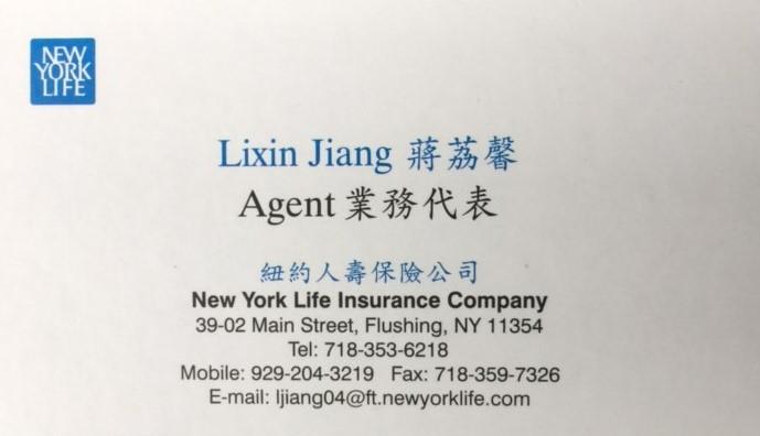 纽约人寿保险 电话:929-204-3219 纽约保险公司推荐
