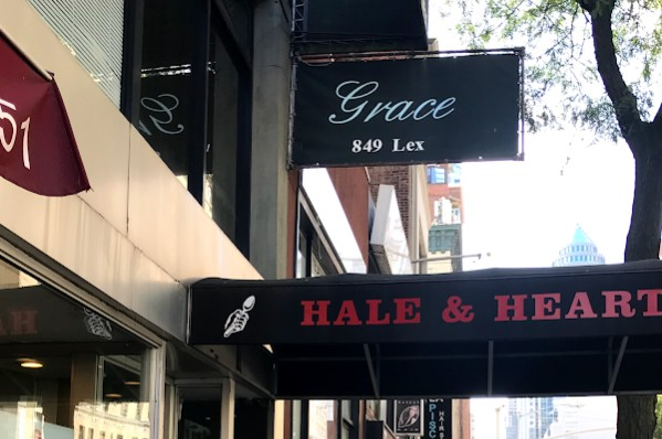 Hale and Hearty 黑尔和丰盛汤馆212-517-7600
