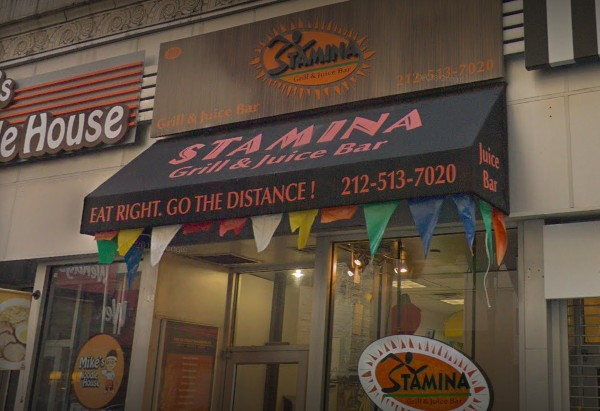 Stamina Grill 健康食品餐馆 212-513-7020