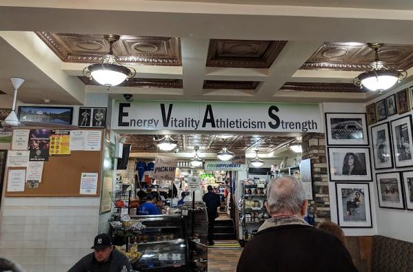 Eva's Kitchen 健康食品餐馆 212-677-3496