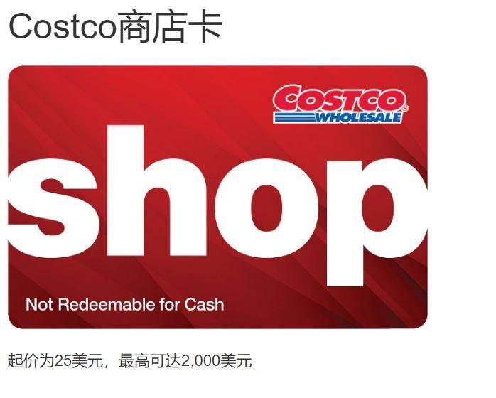 好市多 Costco 纽约买菜超市/蔬果批发超市/布鲁克林超市推荐