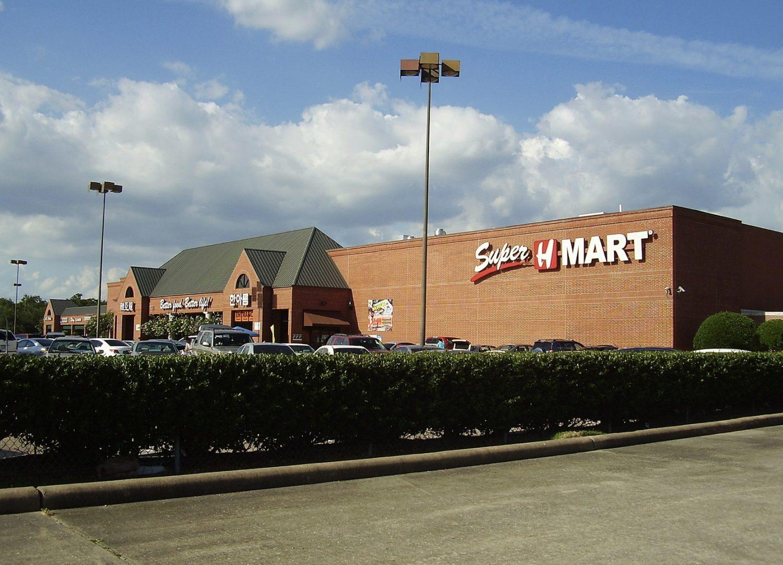 贝赛H Mart Bayside 超市 (718) 229-7400 送菜上门/蔬菜外卖/蔬菜配送/超市购物