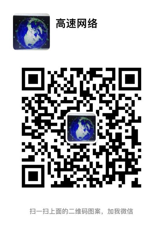 《特便宜》星空网络 646-322-0971