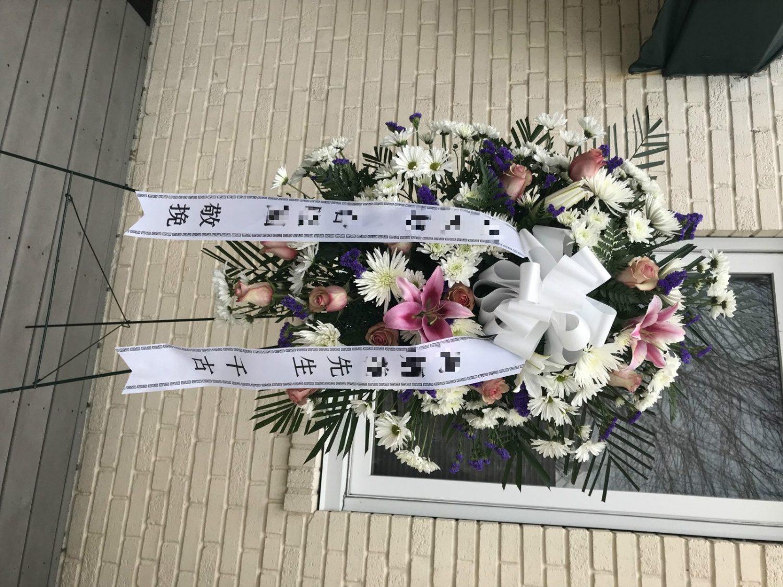 纽约花圈,丧葬,纽约葬礼鲜花,送花上门:201-228-0466 意境鲜花店,送花服务