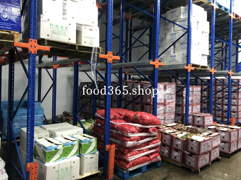 纽约水果蔬菜批发:646-963-1668
