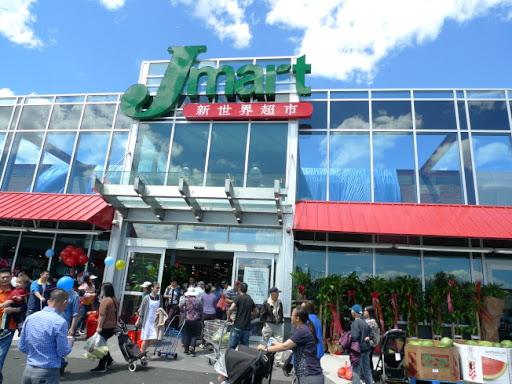 纽约新世界超市(法拉盛最大的华人超市)(718) 353-0551 法拉盛超市