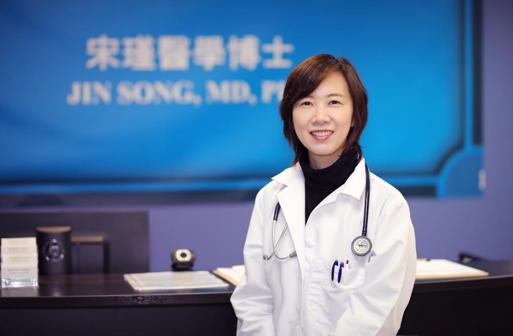 法拉盛可信赖的华人家庭医生/宋瑾博士(718)290-5810